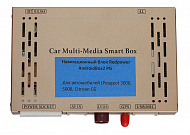 Навигационный блок Redpower AndroidBox2 PG (Peugeot 3008, 5008, Traveller и Citroen Spacetourer)